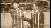 姜昆相声合集3_标清