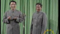 姜昆相声合集1_标清