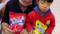 童年趣事:小朋友要多多吃蔬菜呦