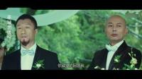 爆笑剧:孙红雷和姚晨办离婚典礼,比结婚还热闹,葛优主持太搞笑