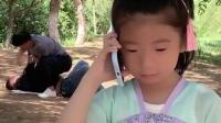 我也不想打这个电话,主要是情势有点不对头