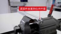 型材紧固件安装指导-item 螺纹管组件