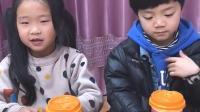 童年趣事:冲美味的奶茶喝喽