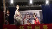 木偶戏:穆可寨(上下)集_高清