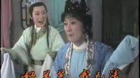 《孔雀东南飞》傅全香 范瑞娟