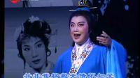 纪念中国越剧百年演唱会