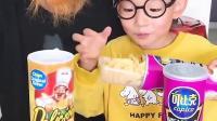 童年趣事:薯片盒里怎么有玩具啊!