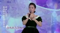 雷佳这首歌唱出了中国歌坛的最高水平,没有之一,不愧是国家级的