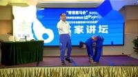 第六届健身气功交流比赛名家讲坛之八段锦_杨柏龙_第六式双手攀足固肾腰