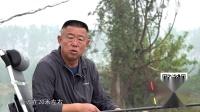 《游钓中国7》第1集 首站汤山湖钓场战巨青