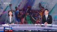 中国男子篮球职业联赛 106比104 浙江队两分险胜北京队