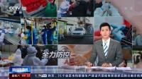 新冠肺炎疫情·黑龙江:15日新增确诊病例23例