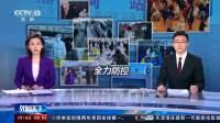 黑龙江 17日新增确诊7例 无症状感染者81例