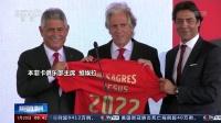 葡萄牙:本菲卡足球俱乐部17人感染新冠病毒