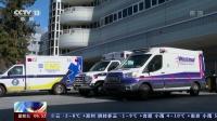美国:拜登政府将实施10项疫情相关行政令