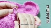小浆果围巾的编织方法下集,织一个亲子款吧