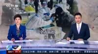 黑龙江 昨日新增确诊病例56例无症状感染者37例