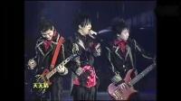 嘻唰唰  花儿乐队【2010现场版】