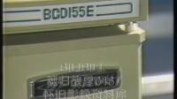 【地方台老广告】1990年山西卫视广告