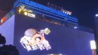 贵阳万达3D超大屏幕广告媒体
