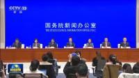 第四届数字中国建设峰会4月在福建举办 央视新闻联播 20210319