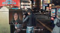 《审判之眼:死神的遗言》实况解说03:人质危机
