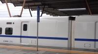 2021年2月27日,G7229次(南京站-上海站)本务中国铁路上海局集团有限公司南京动车段南京动车运用所CRH2C-2095+2110苏州站出站