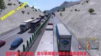 遨游中国2金尊版,库尔勒到霍尔果斯全程风景。
