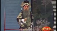 [玉成典藏]京剧《文昭关》选段_于魁智