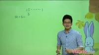 (2)多位数除法例2