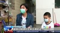 云南瑞丽:为隔离期间师生及学生家长提供心理疏导