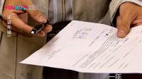 法證:律師嫌妻子不生孩子,和她閨蜜生,結果為給孩子名分提離婚