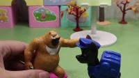 阿奇很奇怪,熊二怎么这么高兴