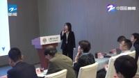 第一届长三角一体化生殖健康社工高峰论坛成功召开