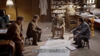 002《跨过鸭绿江》平壤即将沦陷 主席决定让军队过江参战