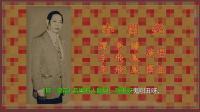 譚秉鏞 李飛鳳-春閨樂