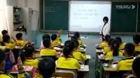 2019-2020学年第一学期二年级语文 《敕勒歌》实验小学 庄洁姬-教育-高清完整正版视频在线观看-优酷.ts