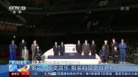 日本东京奥运会开幕倒计时 奥运会颁奖音乐 服装和领奖台亮相