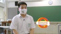 同心抗疫:全城起动 快打疫苗 – 学校篇 (2021年6月)