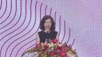 第13届IAI全球设计奖颁奖典礼m4v