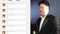 王英杰老师5《节奏中的平衡》(明远录制)音乐与舞蹈讲座群2021.6.26.