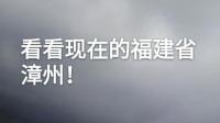 风云变幻呼啸起预示着下过这场雨多少会降温吧!
