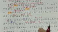 三上语文课本20.美丽的小兴安岭