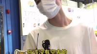 #亿晴传媒之花小晴街访#中秋节你会出去玩吗?
