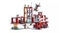 【Huo乐视频】乐高城市77943及77944新品消防系列预告