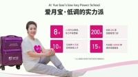 母婴服务创业蓝海,没有库存压力,创业成功率高!(2)