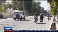 阿富汗·坎大哈一清真寺遭爆炸袭击 塔利班:努力抓捕凶手 保护宗教场所