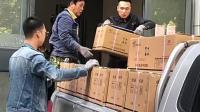 潍坊奥博仪表丨30台涡街流量计装车发货