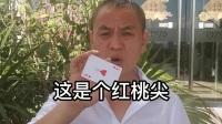 (视频)小四川马戈~变出马氏加油魔术表演送大家欣赏