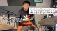 15拓展练习之节奏型去掉重叠音